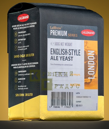 Дрожжи пивные Lalbrew London english-style ale yeast 500 гр