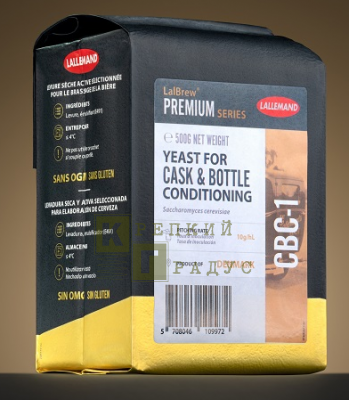 Дрожжи пивные Lalbrew CBC-1 bottle conditioning yeast 500 гр